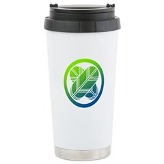 Taka(GB) Stainless Steel Travel Mug