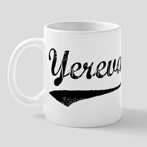 Vintage Yerevan Mug