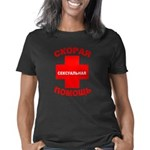 Skoraja1 Women's Classic T-Shirt