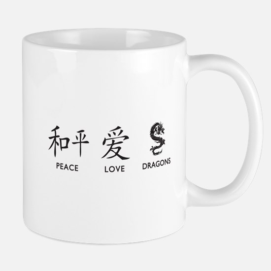 Peace, Love, Dragons Mug