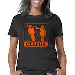 CTEPBA5b Women's Classic T-Shirt
