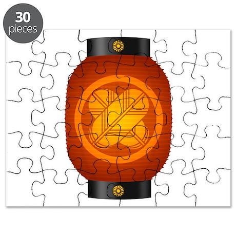 Taka chochin3 Puzzle