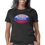 Rossia7sti Women's Classic T-Shirt