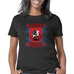 Moscow1 Women's Classic T-Shirt