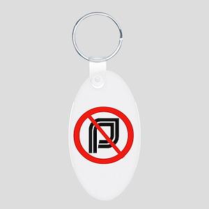START NOW Aluminum Oval Keychain
