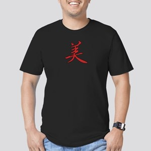 """Beautiful"" in Japanese Kanji Men's Fitted T-Shirt"