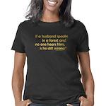 husband.10x10.b Women's Classic T-Shirt