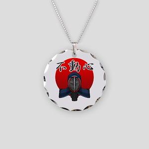 Fu-do-shin Necklace Circle Charm