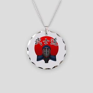 Bu-shi-do Necklace Circle Charm