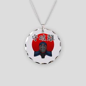 Shu-ha-ri Necklace Circle Charm