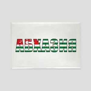 Abkhazia (Russian) Rectangle Magnet