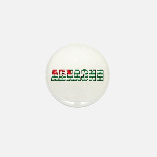 Abkhazia (Russian) Mini Button