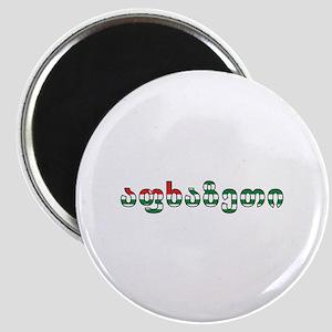 Abkhazia (Georgian) Magnet