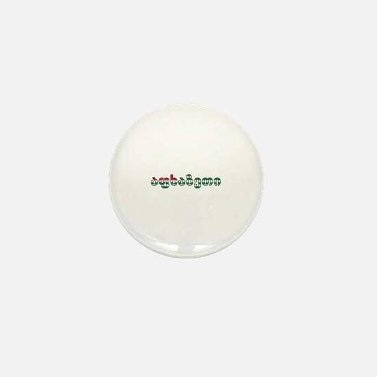 Abkhazia (Georgian) Mini Button
