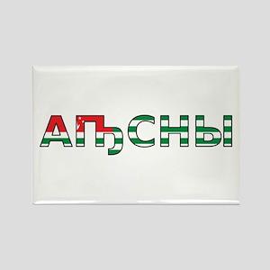 Abkhazia Rectangle Magnet