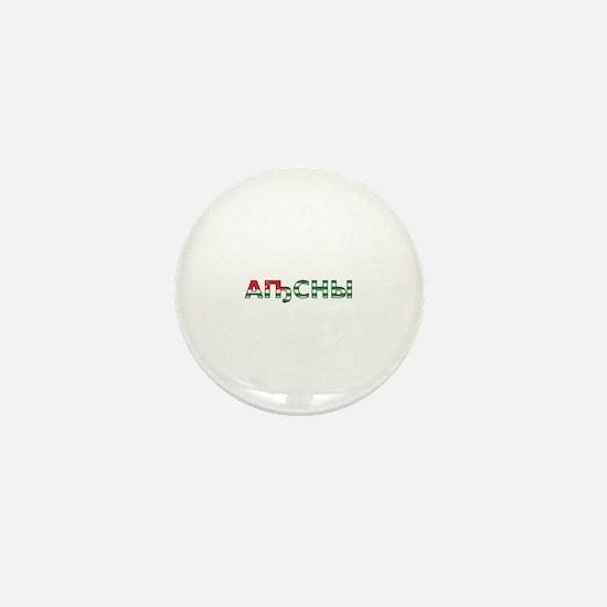 Abkhazia Mini Button