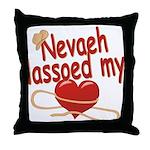 Nevaeh Lassoed My Heart Throw Pillow