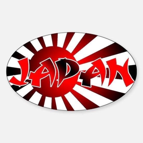 Japanese Flag Sticker (Oval)