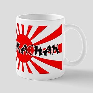 Akachan (baby) Mug
