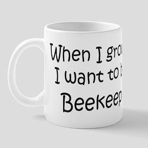 Grow Up Beekeeper Mug