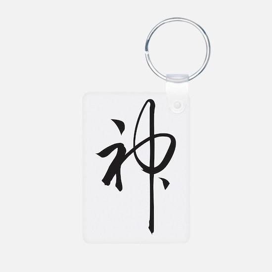 Spirit Keychains