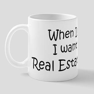 Grow Up Real Estate Teacher Mug