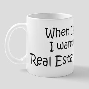 Grow Up Real Estate Student Mug