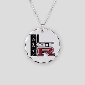 Skyline GT-R Katakana Necklace Circle Charm