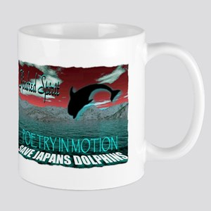 save japans dolphins, kindred Mug