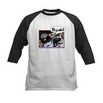 Byah Kids Baseball Jersey