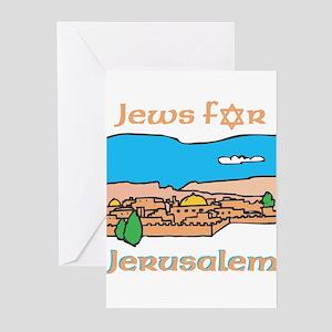 Israel Jews for Jerusalem Greeting Cards (Package