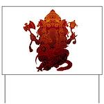 Ganesha3 Yard Sign