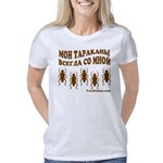 2-tarakany1 Women's Classic T-Shirt