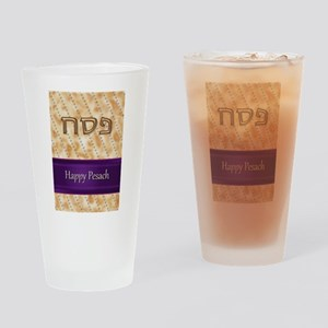 Happy Passover Drinking Glass