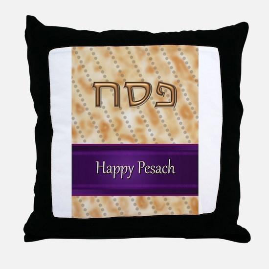 Happy Passover Throw Pillow