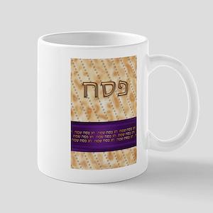 Happy Pasover, Hebrew Mug