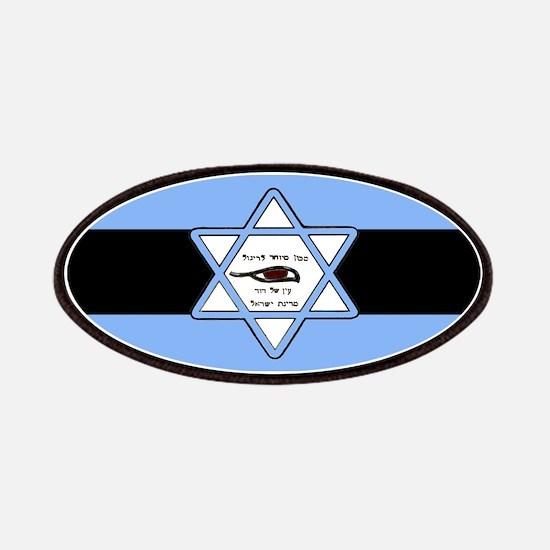 Mossad Flag Patches