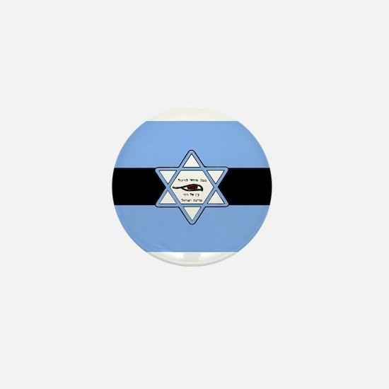 Mossad Flag Mini Button