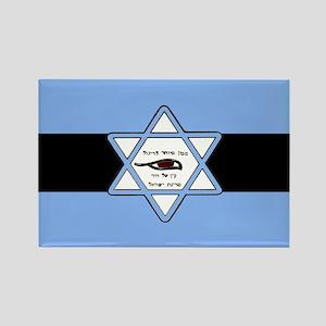 Mossad Flag Rectangle Magnet