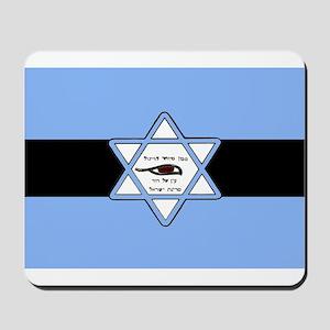 Mossad Flag Mousepad