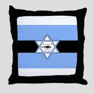 Mossad Flag Throw Pillow