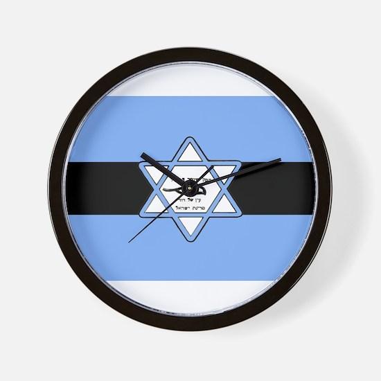 Mossad Flag Wall Clock