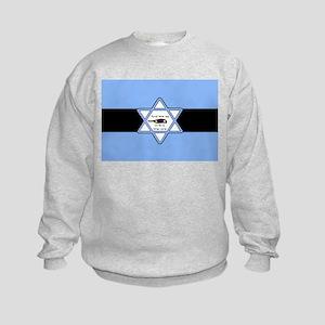 Mossad Flag Kids Sweatshirt