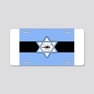 Mossad Flag Aluminum License Plate
