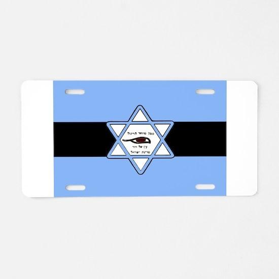 Mossad Flag Aluminum License Plate