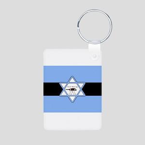Mossad Flag Aluminum Photo Keychain
