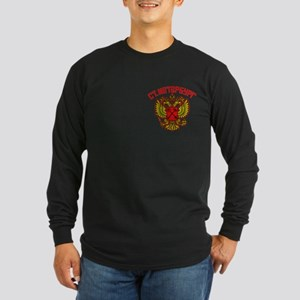 Saint Petersburg Long Sleeve Dark T-Shirt