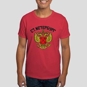 Saint Petersburg Dark T-Shirt
