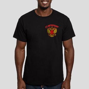 Saint Petersburg Men's Fitted T-Shirt (dark)