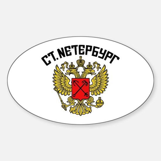 Saint Petersburg Sticker (Oval)